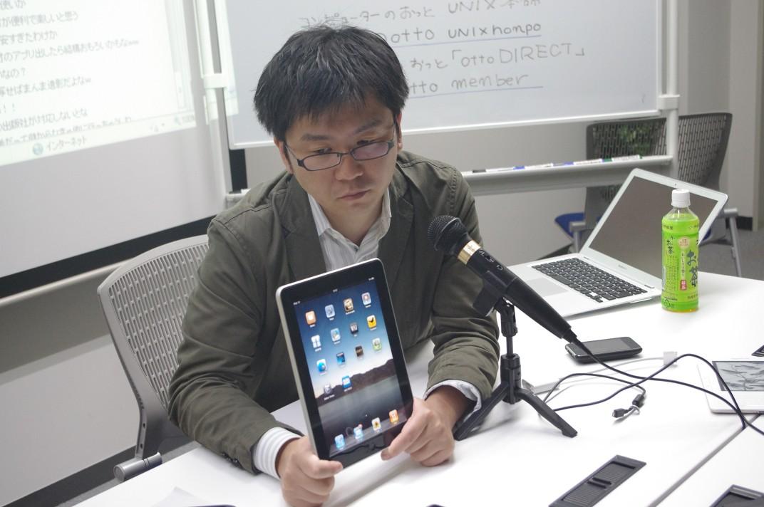 石川温 登場したばかりの各社のスマートフォン新製品を、各社担当者に詳しくインタ... Ustre