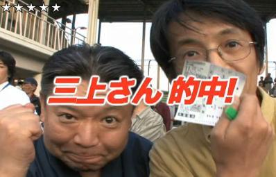 日本ちゃり党