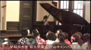 早稲田大学 自主卒業式